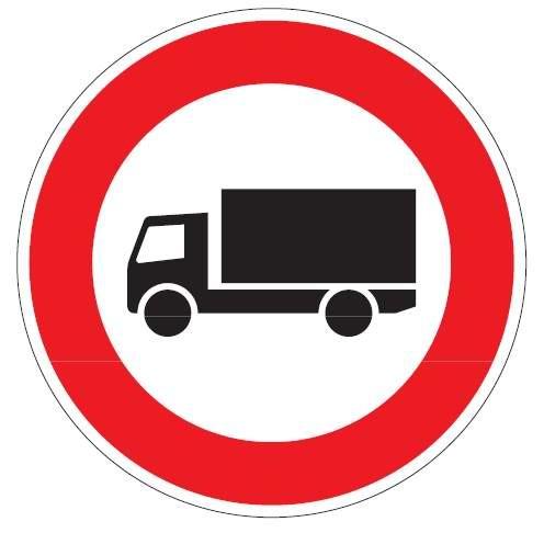 Verkehrsschild / Verkehrszeichen Verbot für Kraftfahrzeuge über 3,5 t 420 mm rund Aluminium reflekti