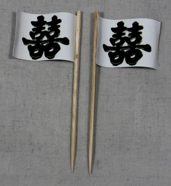 Party-Picker Flagge Hochzeit (5) chinesisches Zeichen Papierfähnchen in Spitzenqualität 50 Stück Beu