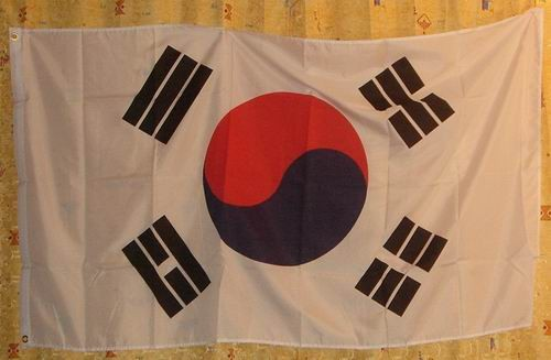 Flagge Fahne : Süd - Korea Südkorea Nationalflagge Nationalfahne