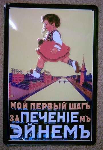 Blechschild Nostalgieschild : Russland Kind Moskau