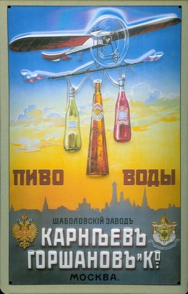 Blechschild Russland Flugzeug mit Flaschen Moskau Schild Nostalgieschild