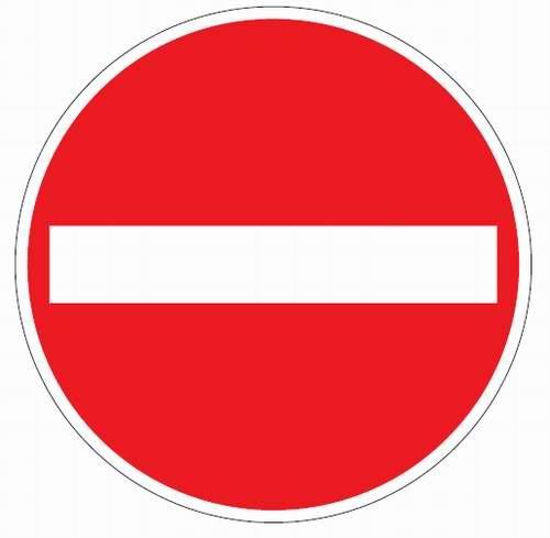 Verkehrsschild / Verkehrszeichen Verbot der Einfahrt 420 mm rund Aluminium reflektierend Typ 1 VZ 2