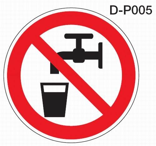Aluminium Verbotsschild D-P005 kein Trinkwasser 200 mm / 0,6 mm Alu