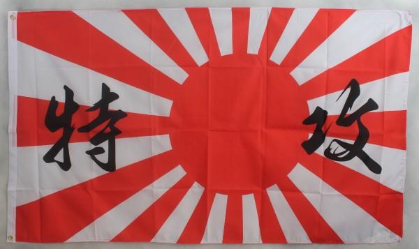 Flagge Fahne : Kamikaze Japan
